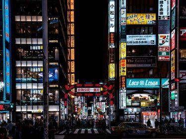 マンキ東京池袋店
